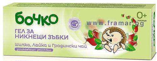 Бочко Бебешки гел денто за никнещи зъбки 20мл. 132